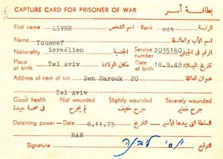 Livne POW card