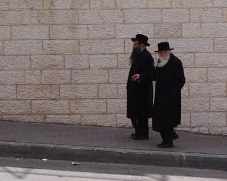On Dover Shalom Street, in Jerusalem